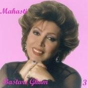 Bastare Gham, Mahasti 3 - Persian Music Songs