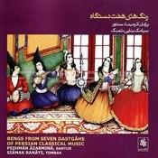 Renghaye 7 Dastgah Songs