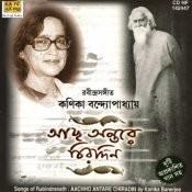 Aachho Antare Chirodin Kanika Banerjee Songs