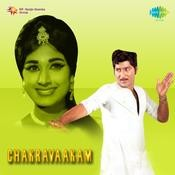 Chakravakam Mlm Songs