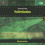 Vellivilakku Songs