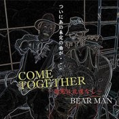 Come Together (Spiritual Mix Instrumental) Song