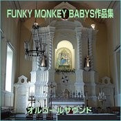 Kokuhaku Originally Performed By Funky Monkey Babys Song
