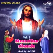Aananda Tuthi Oli Song