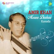 Amir Khan - Marwa Darbari Kanada Songs