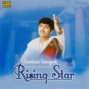 Rising Star - Sandipan Samajpati Songs