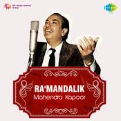 Ramandalik Songs