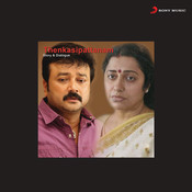Thenkasipattanam-Story & Dialogue Songs