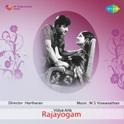 Rajayogam Songs