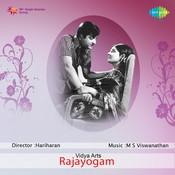 Rajayogam Songs