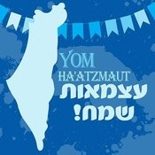 Yom Ha'atzmaut - Celebrate Israeli Independence With This Collection Of Hebrew Folk Music From The 50's! Songs