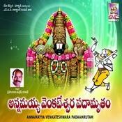 Annamayya Venkateshwara Padaamrutam Songs