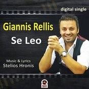 Se Leo Songs