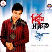 Nighum Sararaat Song