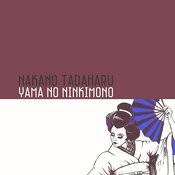 Yama No Ninkimono Song