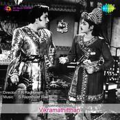 Vikramathitthan Songs