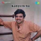 Kadgichchu Songs