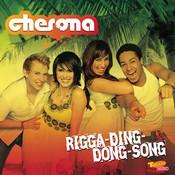 rigga ding dong mp3