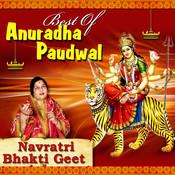 Navratri Bhakti Geet Songs