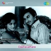 Dashavathara Songs