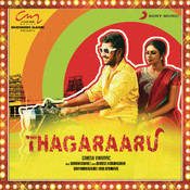 Thagaraaru (Original Motion Picture Soundtrack) Songs
