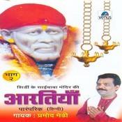 Aartiyan (Vol- 2) - Hindi Songs