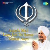 Aapeh Mel Laye Jab Te Saran Tumari Aaye Songs