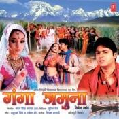 Chunriya Sarke Tohra Ghatvaase Song