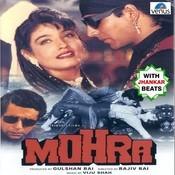 Na Kajare Ki Dhar Part 1 Jb Mp3 Song Download Mohra With Jhankar Beats Na Kajare Ki Dhar Part 1 Jb Song By Pankaj Udhas On Gaana Com