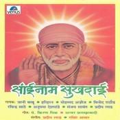 Sai Naam Sukhdaai Songs