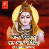 Bhola Bhola Japke Rahiya Song