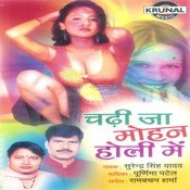 Chadhi Ja Mohan Holi Me Songs
