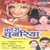 Kori Chunariya Songs