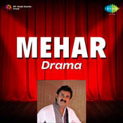 Mehar Drama Songs