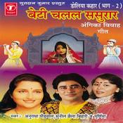 Doliya Kahaar Beti Chalal Sasurar-Part-2 Songs