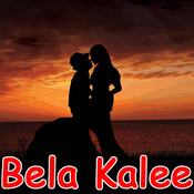 Bela Kalee Songs