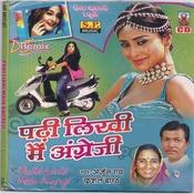 Padhi Likhi Mein Angreji Songs