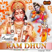 Ram Dhun Songs