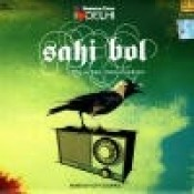 Sahi Bol - The Urban Transmission Cd 1 Songs