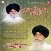 Mohe Bairaag Bhayo Songs