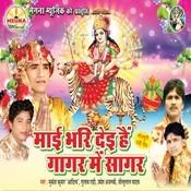 Mai Bhardi Gagar Main Sagar Songs