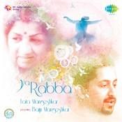 Ya Rabba: Lata Mangeshkar Presenting Baiju Mangeshkar Songs
