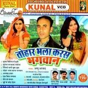 Tohaar Bhalaa Karas Bhagwan Songs
