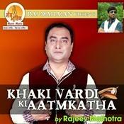 Khaki Vardi Ki Aatmkatha Songs