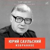 Юрий Саульский: Избранное Songs
