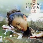 Jasmine Flower Songs