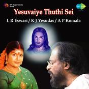 Aadhavan Uthikkum Song