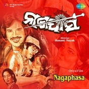 Nagaphasa Songs