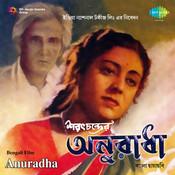 Anuradha Tlg Songs
