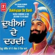 Patne De Vich Pargat Dukhiyan De Dardi Song